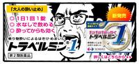 travelmin_b.jpg
